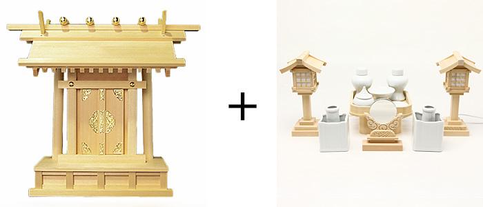 神棚 板葺一社宮(中・特上)〈I-22〉+神具セット(ハーフ・小)のセット