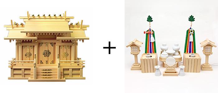 神棚 板葺屋根違い三社宮〈I-5〉+神具セット(フル・小)のセット