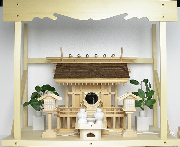 神棚 桧皮葺一社宮 正殿型〈H-2〉+神具セット(ハーフ・中)+神棚板+雲板(大)のセット