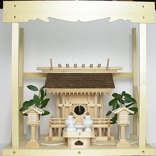 神棚 桧皮葺一社宮 正殿型〈H-3〉+神具セット(ハーフ・小)+神棚板+雲板(中)のセット