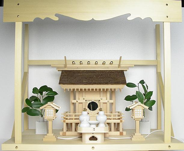 神棚 桧皮葺一社宮 正殿型〈H-3〉+神具セット(ハーフ・小)+神棚板+雲板(大)のセット