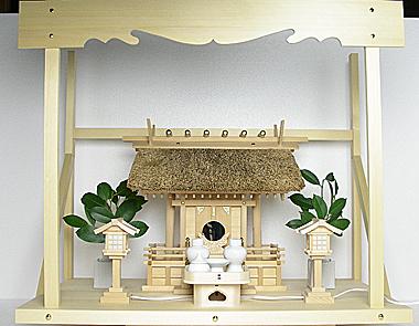 神棚 茅葺一社宮 五十鈴型〈K-10〉+神具セット(ハーフ・小)+神棚板+雲板(大)のセット