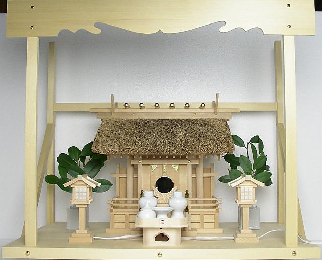 神棚 茅葺一社宮 五十鈴型袖付き〈K-11〉+神具セット(ハーフ・小)+神棚板+雲板(大)のセット