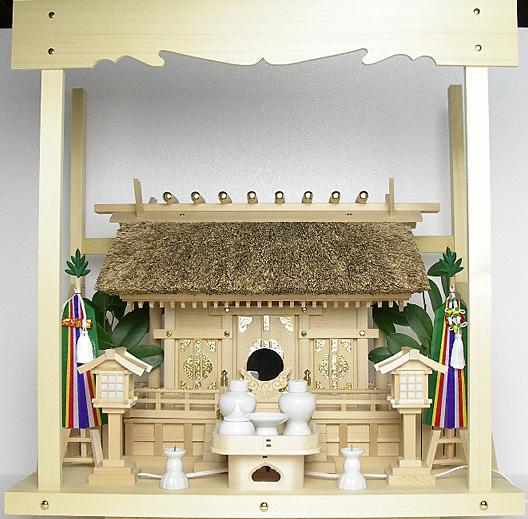 神棚 茅葺三社宮〈K-17〉+神具セット(フル・小)+神棚板+雲板(中)のセット