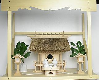 神棚 茅葺一社宮〈K-3〉+神具セット(ハーフ・小)+神棚板+雲板(大)のセット