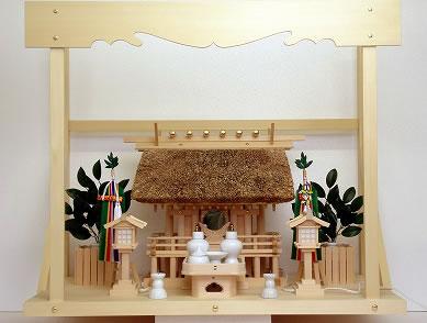 神棚 茅葺一社宮 正殿型〈K-9'〉+神具セット(フル・小)+神棚板+雲板(大)のセット