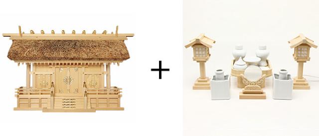 神棚 茅葺三社宮 普及型(大)〈K-7〉+神具セット(ハーフ・中)