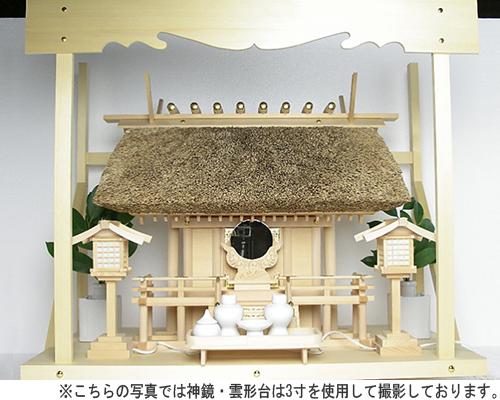 神棚 茅葺一社宮 国民神殿(大・木曽桧製)〈K-1〉+神具セット(ハーフ・大)+神棚板+雲板(大)のセット