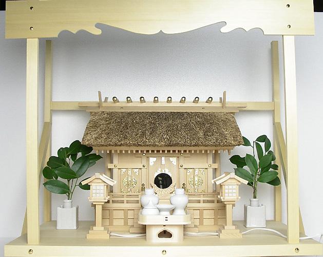 神棚 茅葺三社宮〈K-17〉+神具セット(ハーフ・小)+神棚板+雲板(大)のセット