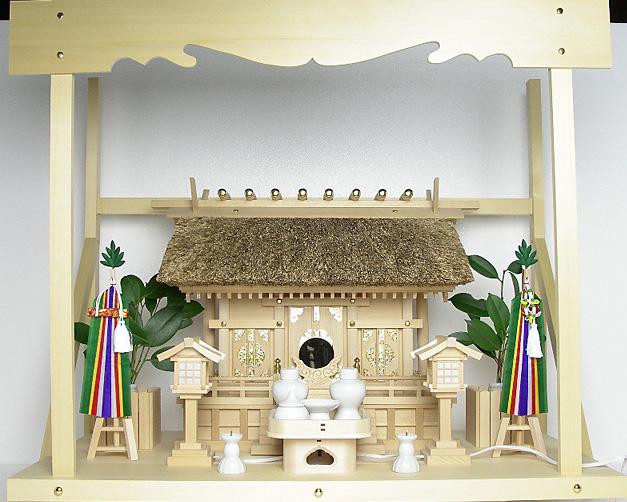 神棚 茅葺三社宮〈K-17〉+神具セット(フル・小)+神棚板+雲板(大)のセット